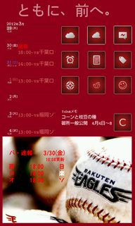 20120329-213540.png