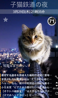 20120329-213606.png